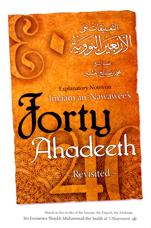 Explanatory Notes on Imaam An-Nawawee's Forty Ahadeeth - Revised